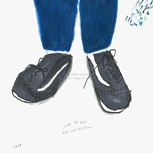 IHSR 15YEARS Fan Compilation Album