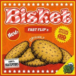 【2021年11月3日(水)発売】Bisket