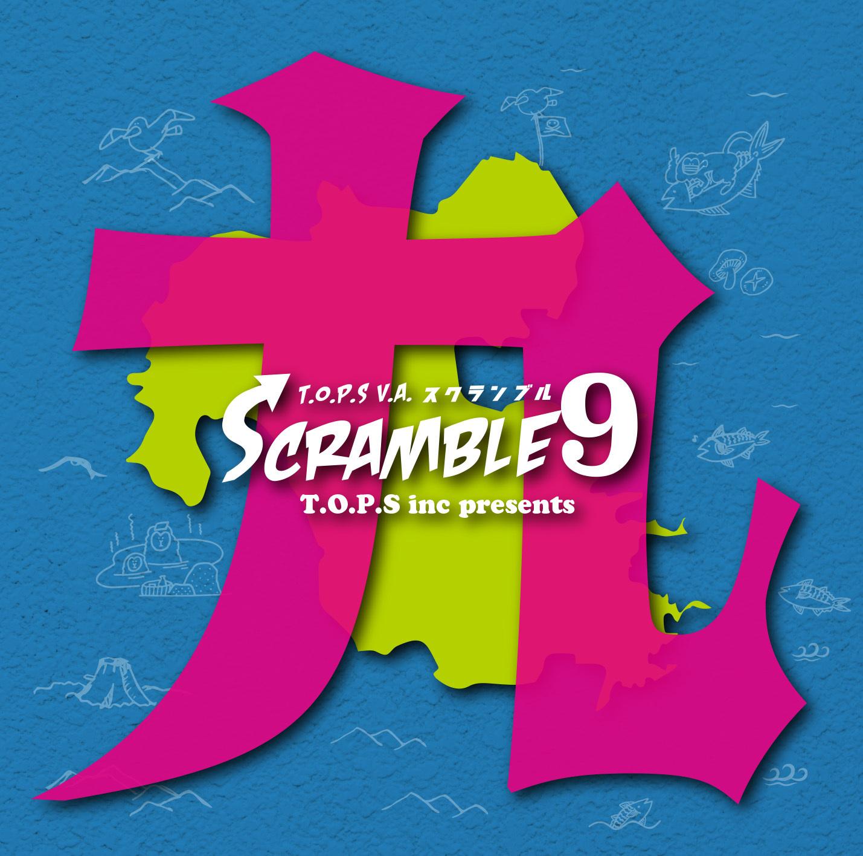 SCRAMBLE9