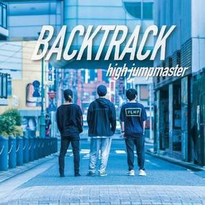 【10/27(水)発売】BACKTRACK
