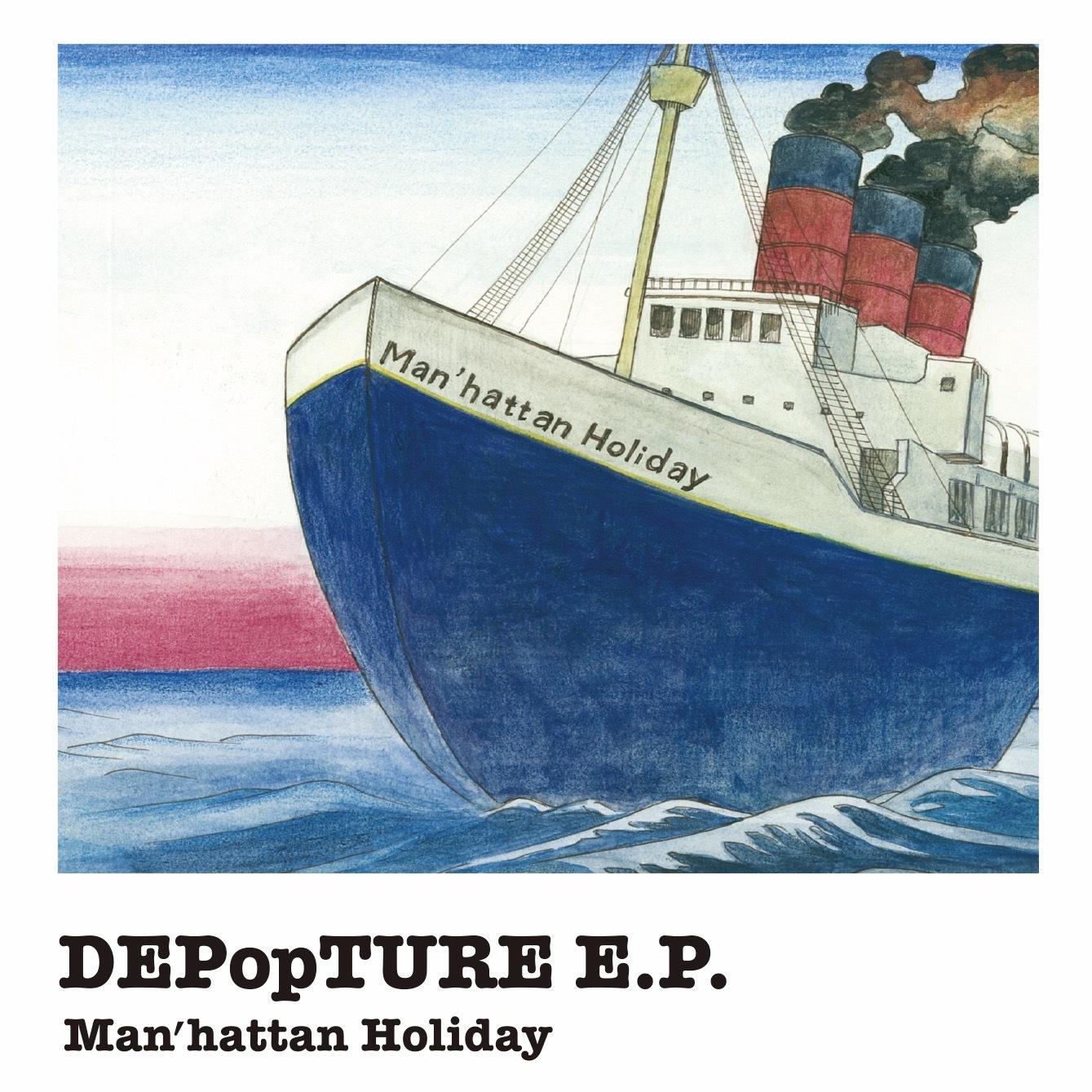 DEPopTURE E.P.