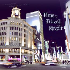 Time Travel Revoir