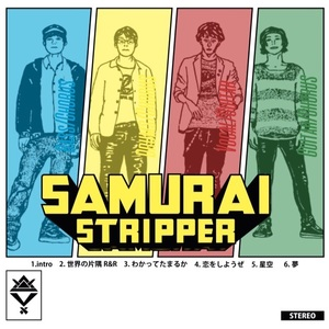 SAMURAI STRIPPER