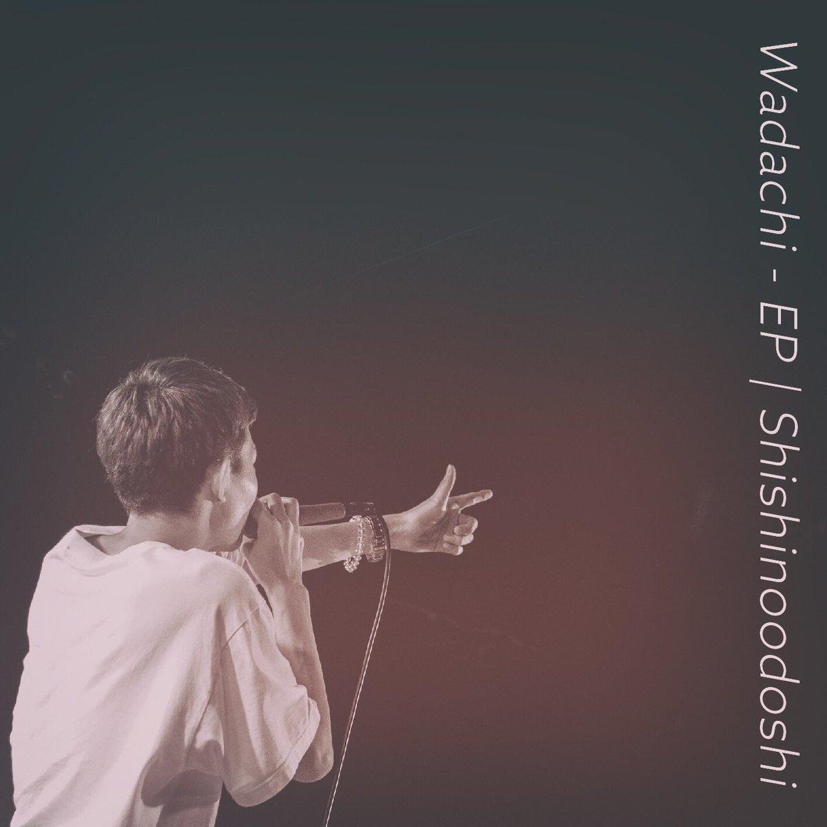 Wadachi -EP