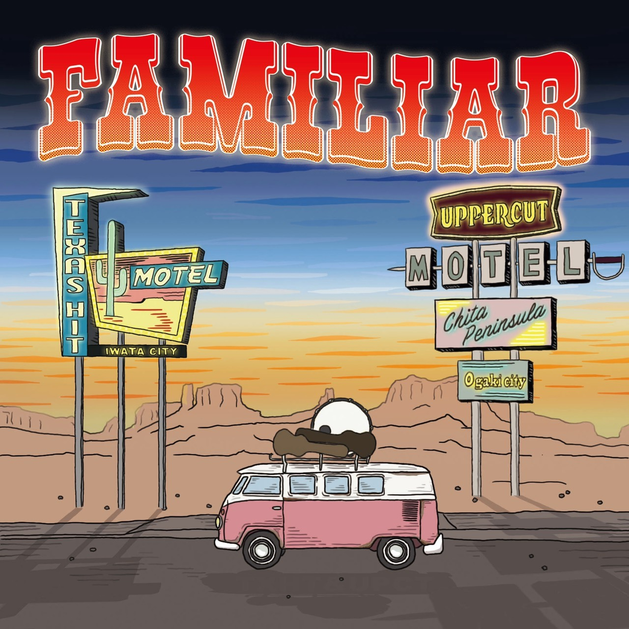 TEXAS HIT & UPPERCUT『FAMILIAR』