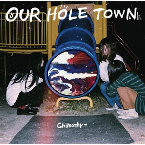 OUR HOLE TOWN