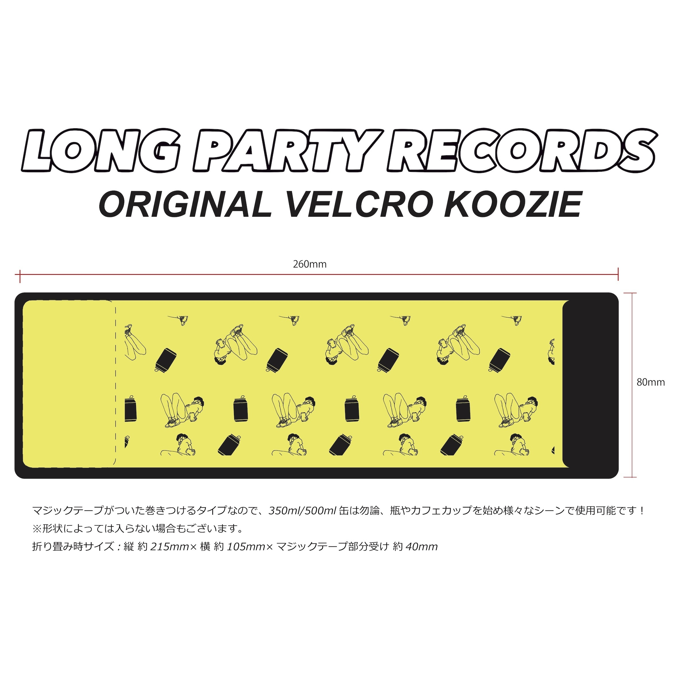 LONG PARTY RECORDS ORIGINAL VELCRO KOOZIE