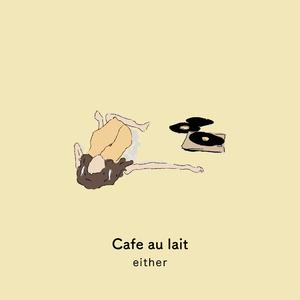 【特典[ICステッカー]付き】Cafe au lait