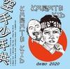 DEMO 2020 ※カセットテープ