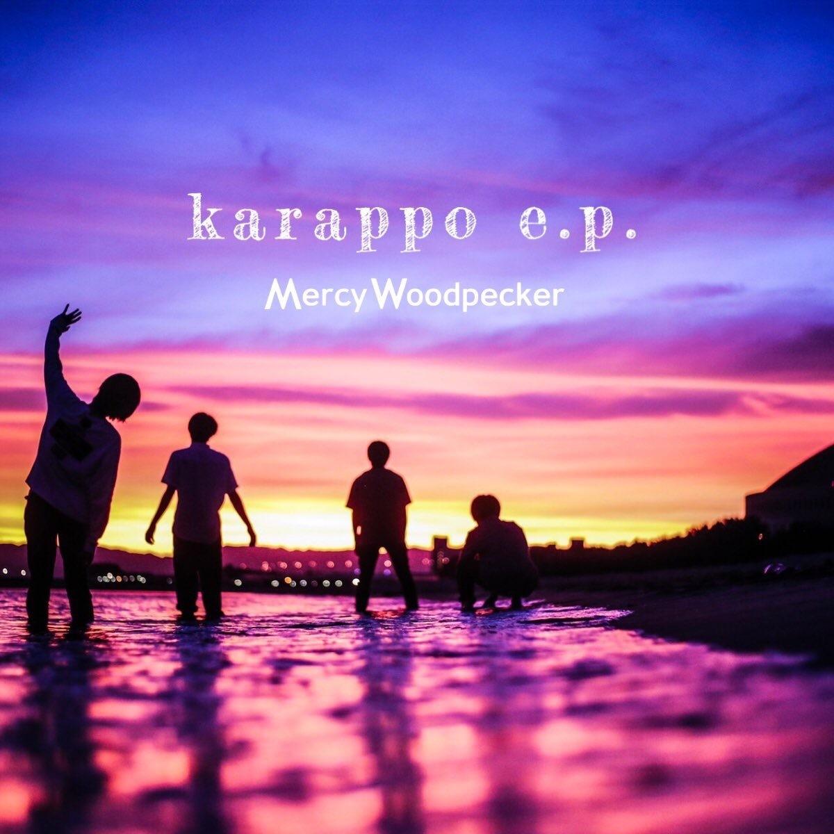 karappo