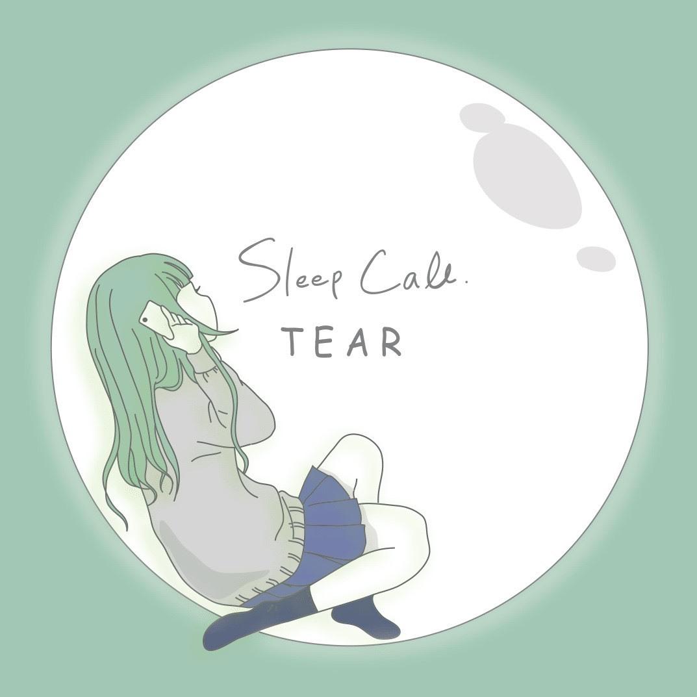 Sleep Call