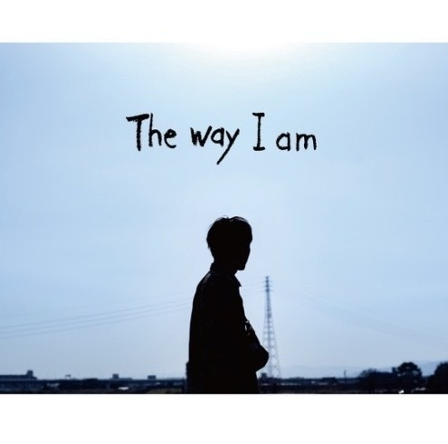 The Way I am