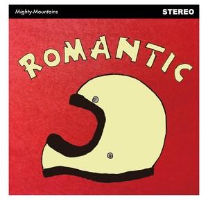 ロマンチック