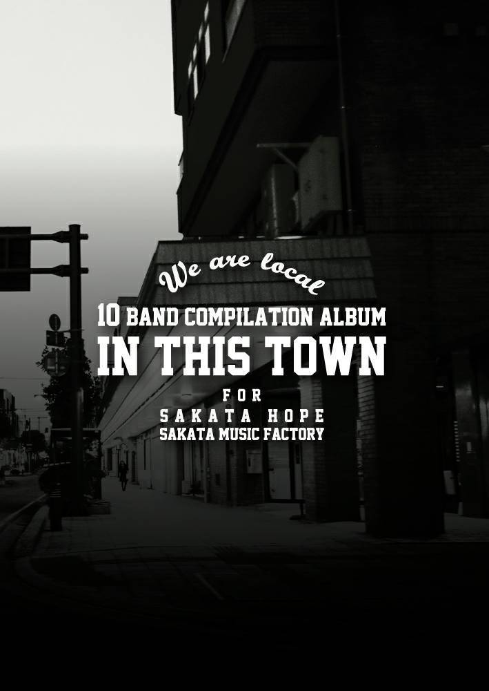 IN THIS TOWN