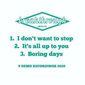 2020 DEMO