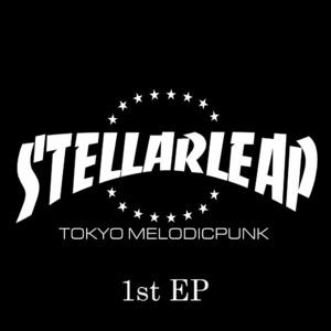 Stellarleap