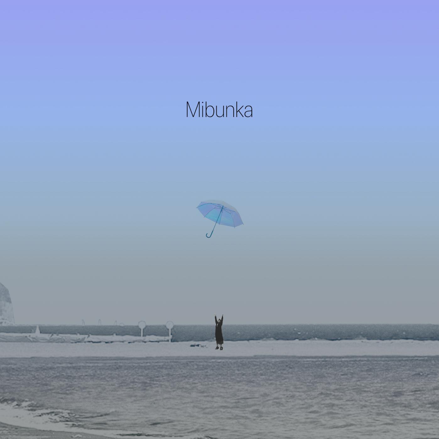Mibunka