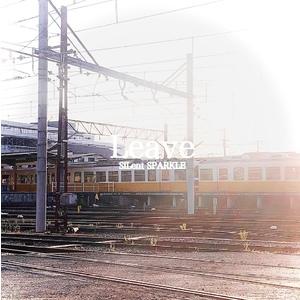 【7/28(水)発売】Leave