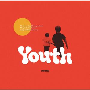 【発売日:2021年9月15日(水)】YOUTH