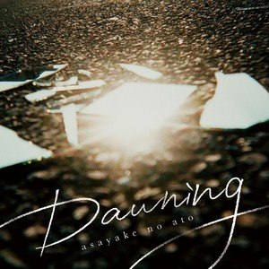 Dawning E.P.