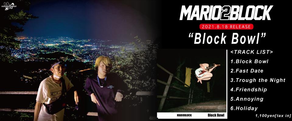 _mario2block_lpr%e3%83%90%e3%83%8a%e3%83%bc