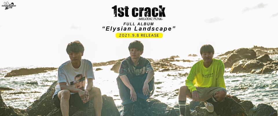 _1st-crack_lpr%e3%83%90%e3%83%8a%e3%83%bc